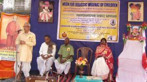 Manoharpur Sabuj Sangha