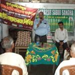 Awareness Program on Lok Adalat